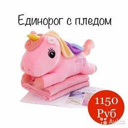 Мягкие игрушки - Мягкая игрушка в виде Единорога с пледом, 0