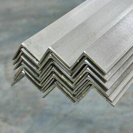Металлопрокат - Угол стальной 50х50, 0