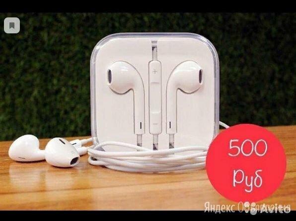 Наушники EarPods по цене 500₽ - Наушники и Bluetooth-гарнитуры, фото 0