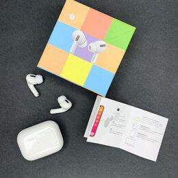 Наушники и Bluetooth-гарнитуры - Наушник apple airpods pro ap3, 0