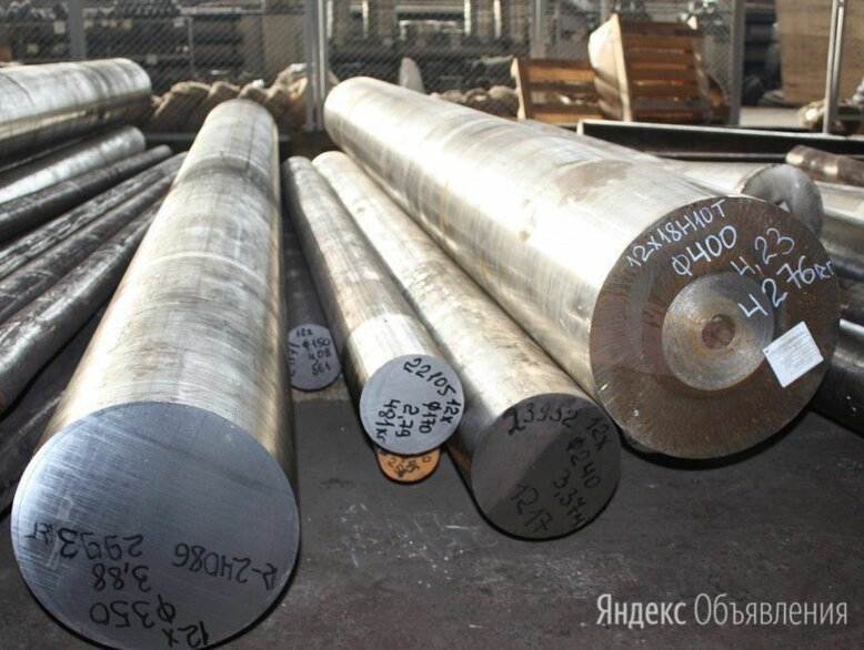 Круг стальной 125 12ХН3А, 19ХГН по цене 35000₽ - Металлопрокат, фото 0