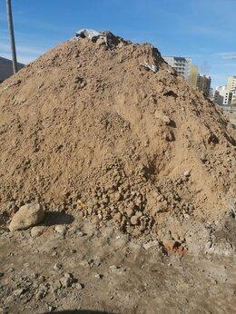 Строительные смеси и сыпучие материалы - Вторичный песок пескогрунт , 0