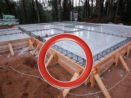 Архитектура, строительство и ремонт - Строительство фундамента, 0