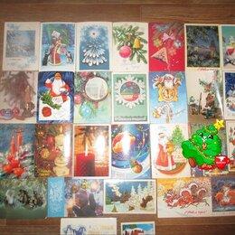 Открытки - Советские открытки коллекционирование, 0