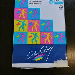 Бумага и пленка - Бумага А4 COLOR COPY 160г/м2 д/цв печати 161% 250л , 0
