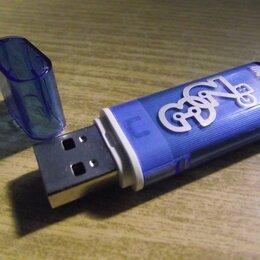 USB Flash drive - Флэшка USB на 32 гигабайта в идеале, 0