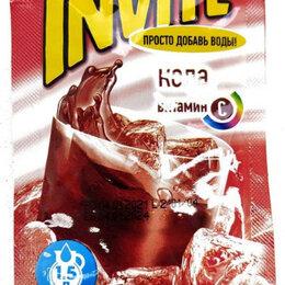Ингредиенты для приготовления напитков - Растворимый напиток INVITE со вкусом колы с витамином С (Чили) 9 гр., 0