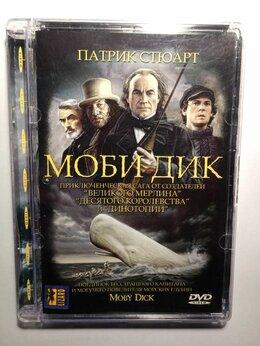 Видеофильмы - DVD. Разные, 0