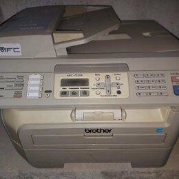 Принтеры, сканеры и МФУ - Brother mfc-7320r мфу профессиональное, 0
