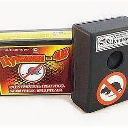 Отпугиватели и ловушки для птиц и грызунов - Ультразвуковой отпугиватель крыс и мышей Цунами 4 Б на батарейке, 0