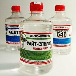 Растворители - Растворитель Уайт-спирит 0,5 л.(Нефрас-С4), 0