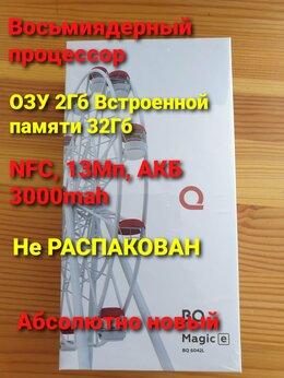 Мобильные телефоны - 2/32 NFC, абсолютно новый, 3000mah АКБ, 0