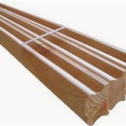 Лестницы и элементы лестниц - Поручень деревянный, 0