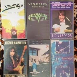 Видеофильмы - DVD видео диски рок музыка и фильмы, 0