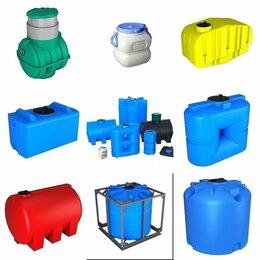 Баки - Пластиковые емкости ,баки,бочки, 0