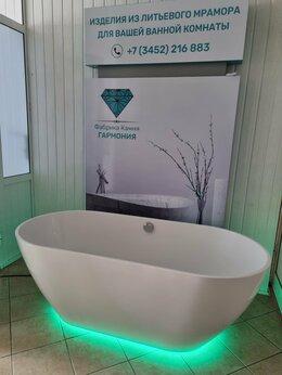 Ванны - Ванна из литьевого мрамора , 0