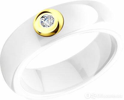 Кольцо SOKOLOV 6015030_s_17 по цене 7000₽ - Комплекты, фото 0