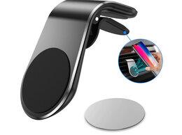Держатели для мобильных устройств - Новый магнитный автомобильный держатель для тел.…, 0