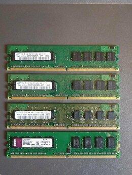 Модули памяти - Оперативная память для компьютера., 0