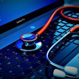 Прочие услуги - Компьютерная помощь, Диагностика, настройка, 0