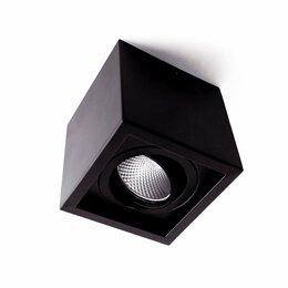 Споты и трек-системы - Светодиодный спот потолочный накладной 7W.черный, 0