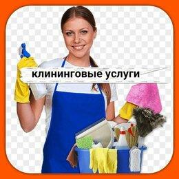 Бытовые услуги - Клининг, уборка квартир., 0