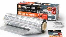 """Электрический теплый пол и терморегуляторы - Мат на фольге """"Теплолюкс"""" Alumia 300 Вт/2,0 кв.м, 0"""