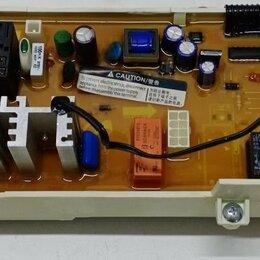 Аксессуары и запчасти - Плата (модуль) управления MFS-TBS1NPH-00 для стиральной машины Samsung., 0