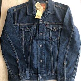 Куртки - Куртка джинсовая Levis M , 0