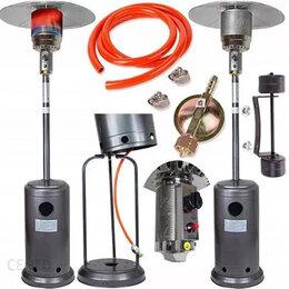 Уличные обогреватели - Запчасти для уличных газовых обогревателей, 0