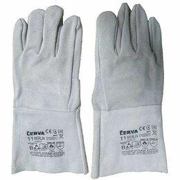 Средства индивидуальной защиты - Перчатки спилковые утепленные, 0