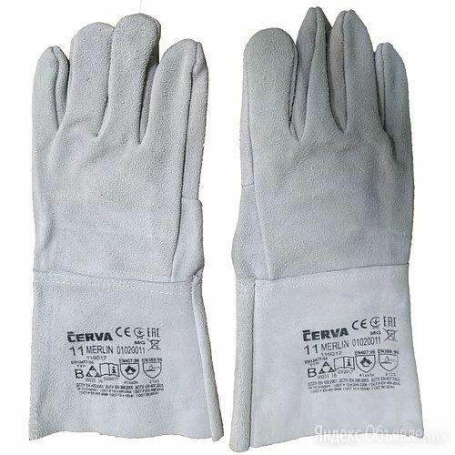Перчатки спилковые утепленные по цене 200₽ - Средства индивидуальной защиты, фото 0