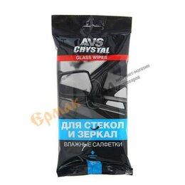 Влажные салфетки - Салфетки влажные AVS для стекол и зеркал AVK200, 0
