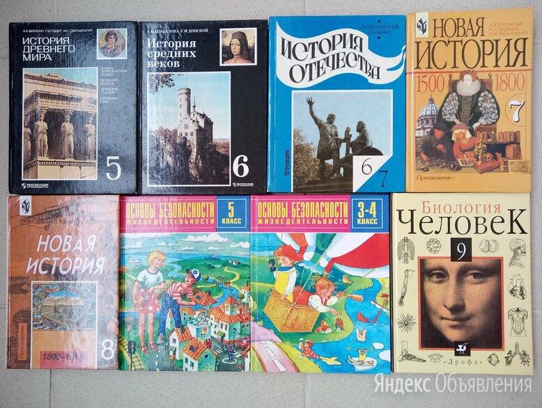 Школьные учебники по цене 60₽ - Учебные пособия, фото 0