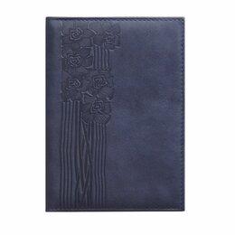 Обложки для документов - Бумажник водителя Domenico Morelli Сюита, Синяя, нат кожа, тисн., 0