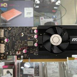 Видеокарты - Видеокарта MSI GT 1030 2Gb 64Bit gddr5, 0