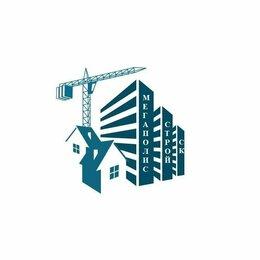 Архитектура, строительство и ремонт - Внутренняя отделка, 0