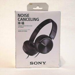 Наушники и Bluetooth-гарнитуры - Наушники Sony MDR-ZX110NC, 0