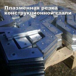 Плазменная резка - Плазменная резка конструкционной стали, 0