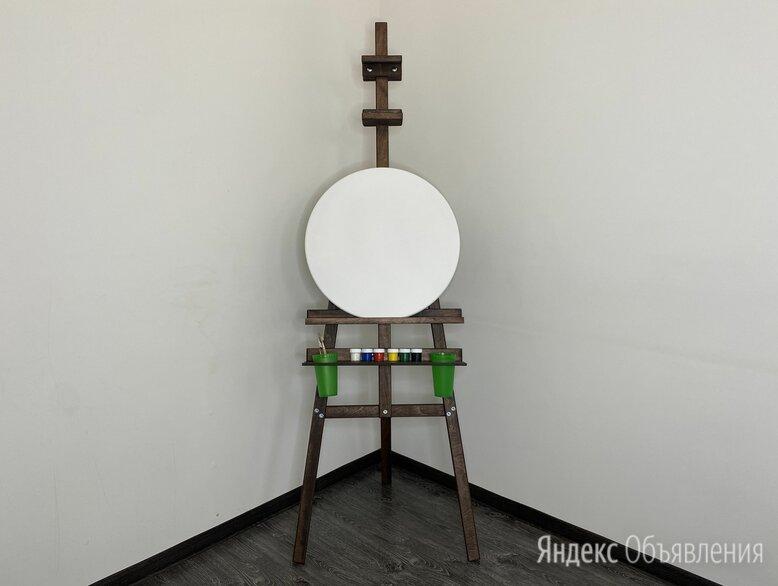 Мольберт по цене 1590₽ - Рисование, фото 0