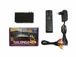 ТВ-приставки и медиаплееры - Selenga T40 приставка для цифрового тв, 0