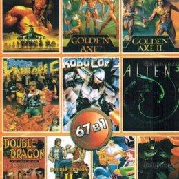 Игры для приставок и ПК - Картридж Sega 67в1 № 6 Rambo 3/Double Dragon 1,2, 0