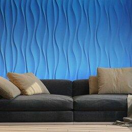 Фактурные декоративные покрытия - Гипсовые 3d панели, 0