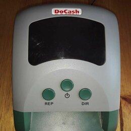 Детекторы и счетчики банкнот - DoCash 430 Детектор валют, 0