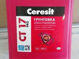Пропитки - Грунтовка ceresit Ct 17 pro глубокого…, 0
