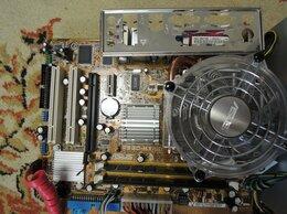 Материнские платы - Материнская плата + процессор + HDD + 4Gb, 0