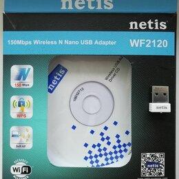 Оборудование Wi-Fi и Bluetooth - Беспроводной USB-адаптер netis WF2120 серии N , 0