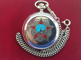Карманные часы - Часы карманные новые, 0