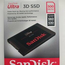 Внешние жесткие диски и SSD - SSD 500Gb SanDisk Ultra 3D., 0