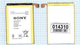Аккумуляторы - Аккумуляторная батарея LIS1501ERPC для Sony…, 0